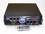 Підсилювач звуку Sonixin AV-339BT + USB + Fm + Mp3 + КАРАОКЕ + Bluetooth, фото 4