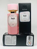 Тестер Dolce&Gabbana Imperatrice 3 (Дольче Габбана Императрица) 58 мл