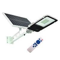Автономный уличный светильник на солнечной батарее 100Вт, led садовый фонарь