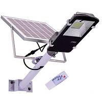 Автономный уличный фонарь на солнечной батарее 20Вт, led садовый светильник