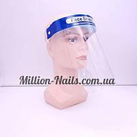 Защитная барьерная маска для индивидуальной защиты,прозрачная.