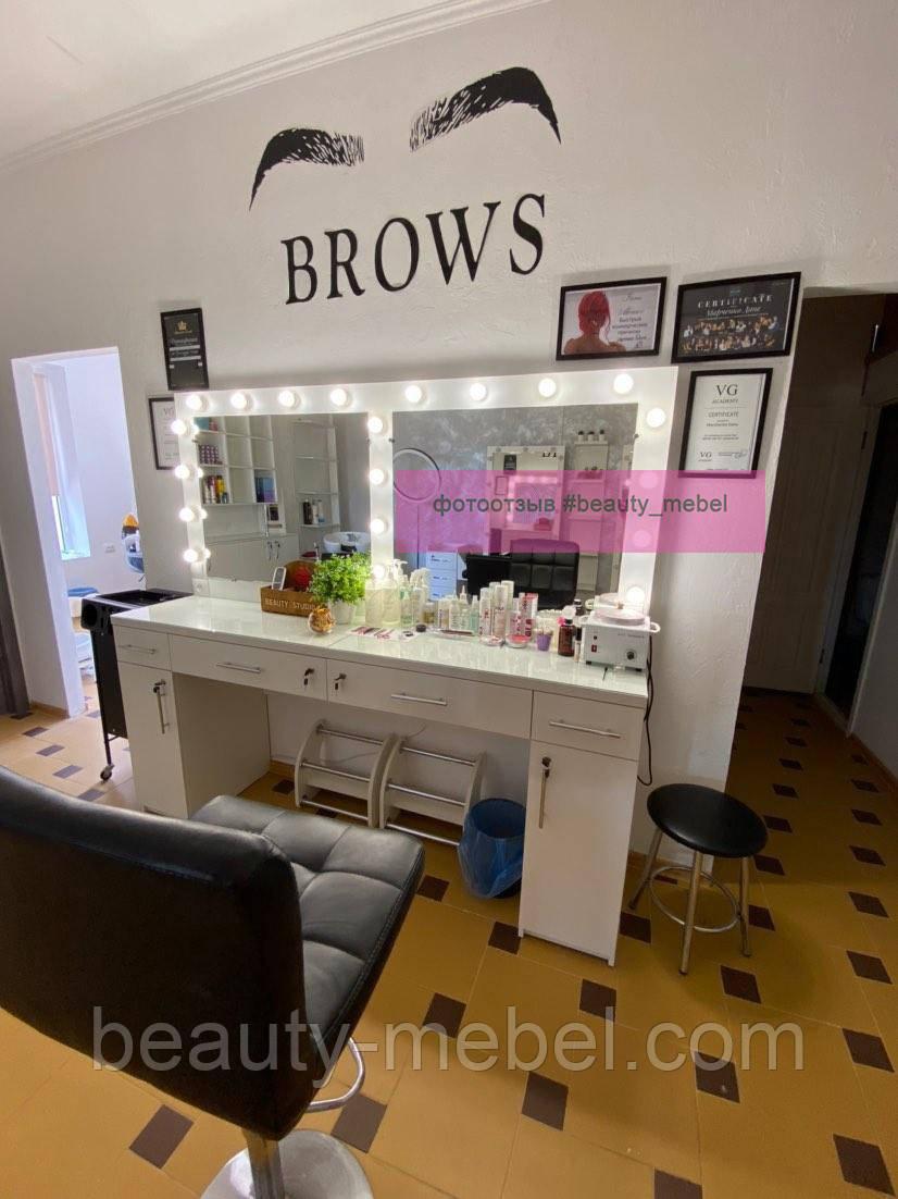 Стол для визажиста на два рабочих места, зеркало с подсветкой