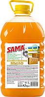 """Мило господарське рідке """"SAMA"""" 4.5 кг"""