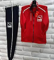 Мужской костюм Puma : кофта,штаны (С-ХХЛ)