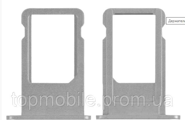 Держатель Sim-карты iPhone 6S Plus, серебристый