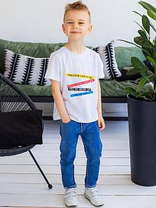Оригинальная белая футболка с ярким принтом на мальчика полуприлегающего силуэта,