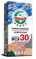 Клей для плитки Anserglob BCX-30