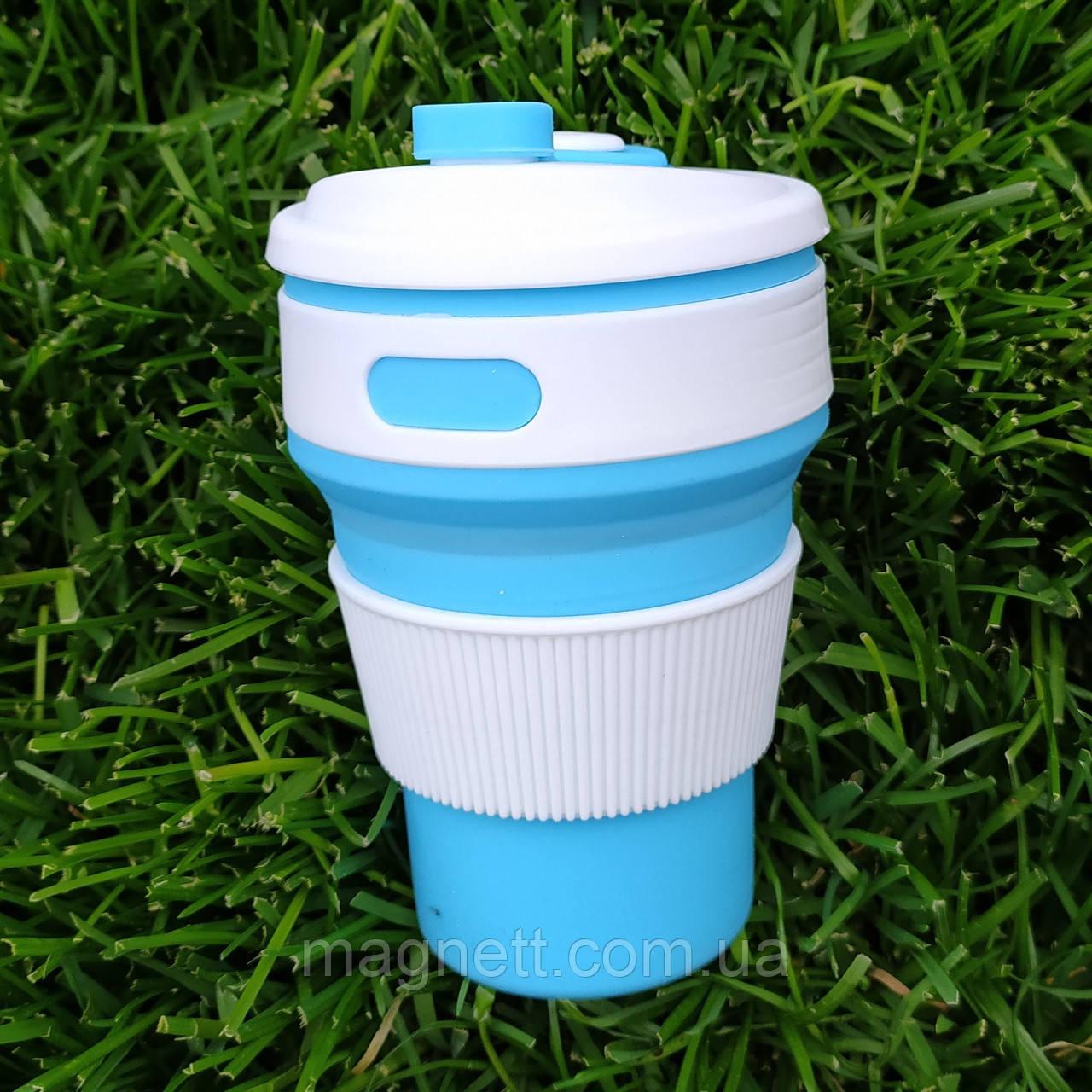 Складной силиконовый стакан Collapsible Coffee Cup (Голубой)