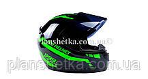 Шлем для мотоциклов Hel-Met 902 закрытый зеленый черный ( тонированое стекло), фото 2