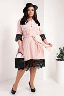 Пудровое женское платье с красивым кружевом