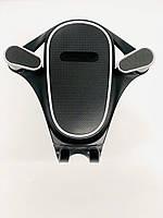 Автотримач XP316, холдер для смартфона в авто