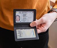 Кожаная обложка на права нового образца_обложка на водительские документы