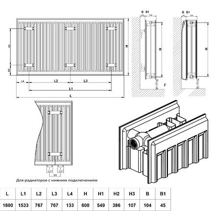 Радиатор стальной Daylux класс 22 600Hх1800L боковое подключение, фото 2