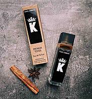 Dolce&Gabbana K ( Дольче Габбана К ) 40 мл. ОПТ