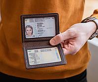 Кожаная обложка для водительских документов нового образца
