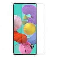 Защитное стекло CHYI для Samsung Galaxy A51 (A515) 0.3 мм 9H в упаковке