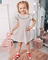 Детское платье для девочки NSP белые цветочки бежевый 58-242