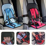 Детское автокресло бескаркасное Multi-Function Car Cushion (Красное, Синие) 9 мес-4г | Бустер PR2