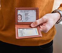 Кожаная обложка для документов на машину_обложка для прав нового образца