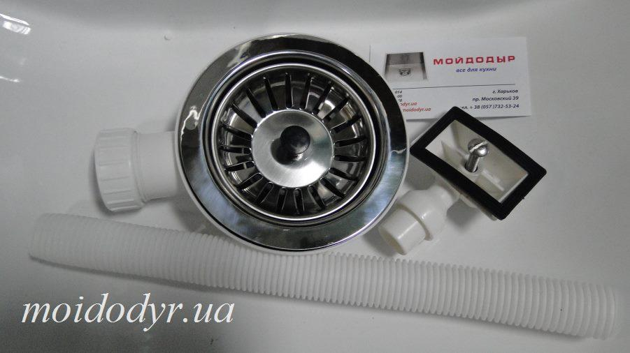 Корзинчатый вентиль для кухонной мойки (евровентиль). Оптом