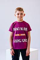 Стильная яркая принтованая футболка на мальчика 8-12 лет из трикотажа
