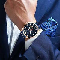Часы наручные мужские Curren 8372 Blue-Cuprum оригинал