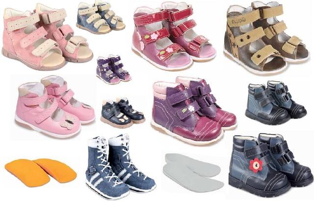 Ортопедичне взуття для дітей Memo - Ортопедичні вироби для ніг