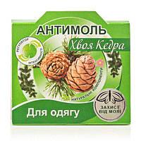 Средство от моли Антимоль с запахом хвои