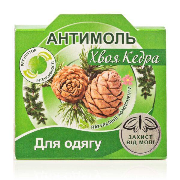 Засіб від молі Антимоль з запахом хвої