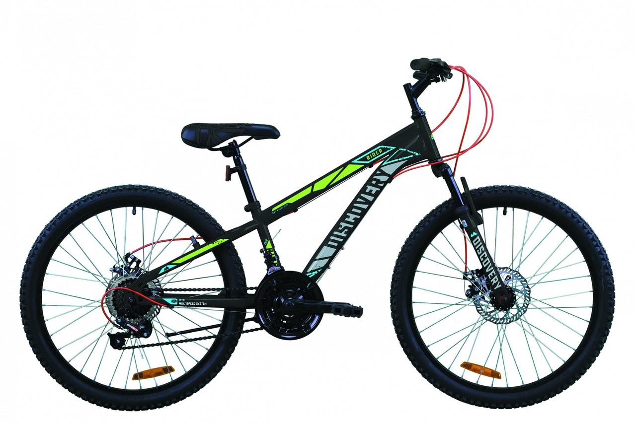 """Велосипед для підлітка 24"""" Discovery Rider AM DD 2020 чорно-салатно-сірий, 11.5"""""""