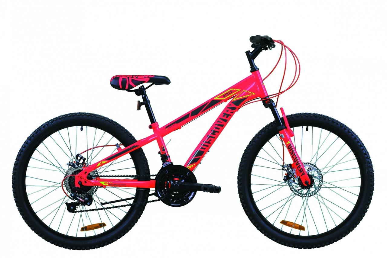 """Велосипед для подростка 24"""" Discovery Rider AM DD 2020 малиново-черный с желтым, 11.5"""""""
