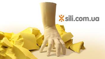 Масса для слепков рук, ног, лица и других частей тела (Италия). Трехфазная (изменения цвета), приятній запах манго. Для одноразовіх форм, слепков. Для последующей заливки гипсом или пластиком Аксон 23.