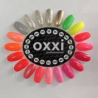 Гель-лак Окси от 5 штук (Oxxi Professional)