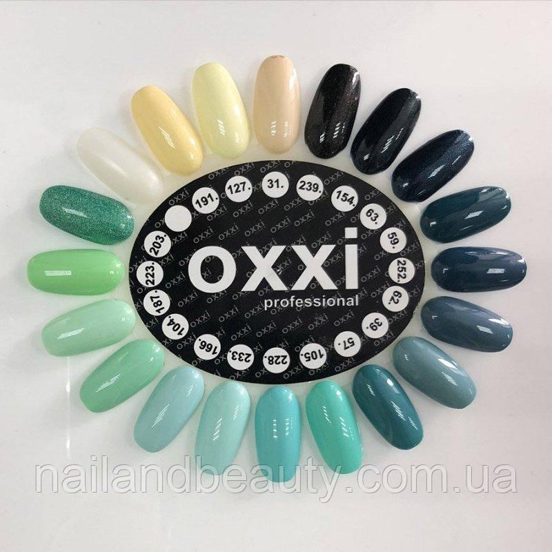 Гель-лак Оксі від 5 штук (Oxxi Professional)