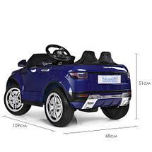 Электромобиль детская машина синяя Bambi Range Rover M 3213EBLRS-4, фото 2