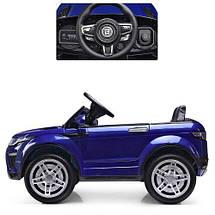 Электромобиль детская машина синяя Bambi Range Rover M 3213EBLRS-4, фото 3