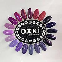 Гель-лак Окси от 3 штук (Oxxi Professional)