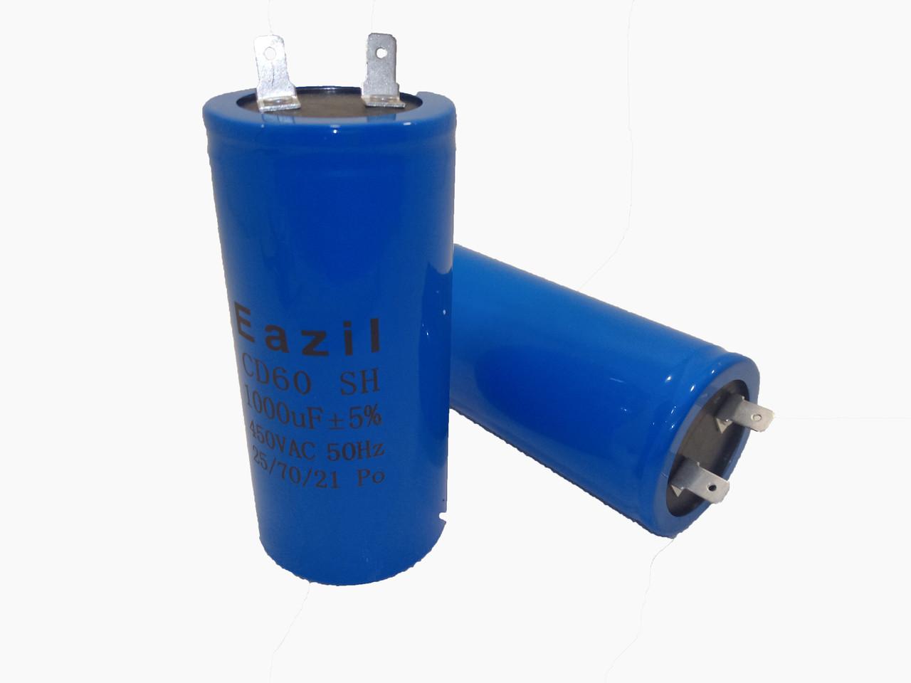 Пусковой конденсатор 1000 мкф 450В
