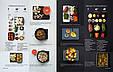 «Мировая кухня. 500 рецептов. Шаг за шагом»  Сборник, фото 2