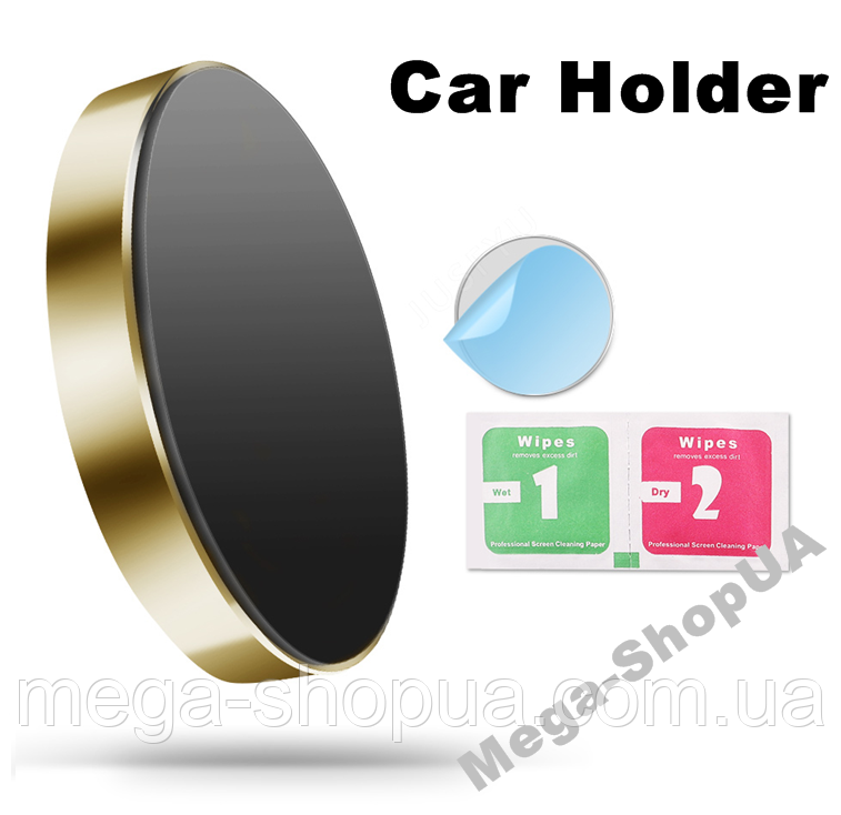 Мощный автомобильный магнитный держатель для телефона Mini Magnetic Phone Holder DF33 Golden