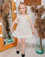 Детский сарафан для девочки Paty Kids попугай белый 31357