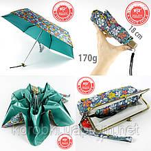 Зонт компактный легкий АНТИВЕТЕР бренда RST ОТ ДОЖДЯ И СОЛНЦА 905-18 (1001). Вес 170 г, длина 18см.