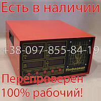 Инфракар 5М-3.01 газоанализатор