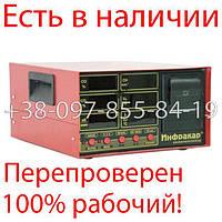 Инфракар 5М-3.02 газоанализатор