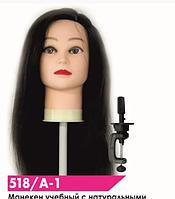 """Голова-манекен SPL """"брюнет"""" натуральні волосся 50-55см + штатив 518/A-1"""