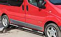 Пороги боковые (подножки-трубы с накладками) Renault Trafic 2001-2014 длинная база (Ø60), фото 2