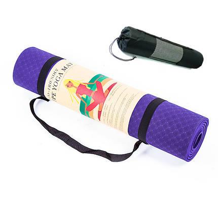Коврик для фитнеса и йоги 6 мм Оригинал TPE+TC, однослойный + Подарок. Фиолетовый коврик, фото 2