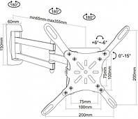 "Кронштейн AvaMount AVA-01-66 на диагональ 14"" - 24"""