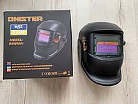Зварювальна маска хамелеон Dnister DSWM01 / DIN 9-13