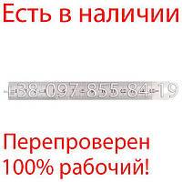 Линейка измерительная металлическая 150 мм